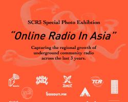 서울 커뮤니티 라디오 3주년 행사 '아시아의 온라인 라디오' 개최