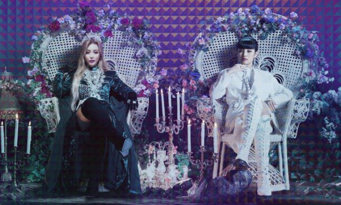 "POP STARS WENGIE AND MINNIE OF (G)I-DLE'S HIT TRACK ""EMPIRE"" TRANSFORMS WITH REMIX PACKAGE AFTER DEBUT ON BILLBOARD CHART"