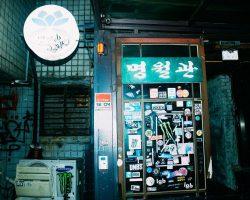 한국 최장수 클럽 MWG(명월관), COVID-19로 인한 운영악화로 폐업