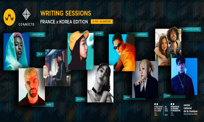 WIRED MUSIC WEEK x CONECTD | WRITING SESSION FRANCE & KOREA ARTIST ANNOUNCEMENT
