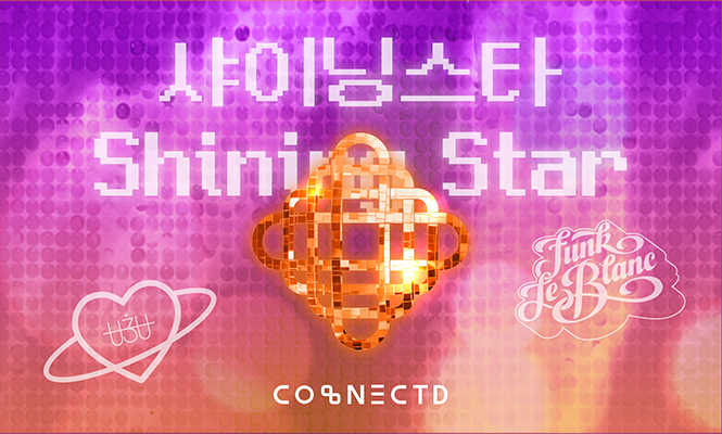 """Label CONECTD releases the second collaboration song ofCity Pop & Disco series """"Shining Star"""""""